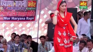 sopna dance(2)