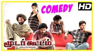 Moodar Koodam movie comedy scenes | Naveen | Sendrayan | Rajaji | Kuberan | Oviya