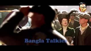 বাংলা ডাবিং টাইটানিক ফানি ভিডিও