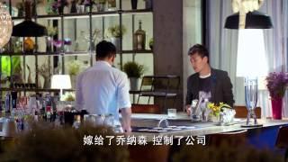 電視劇最佳前男友 My Best Ex-Boyfriend 40 言承旭 江疏影 官方HD