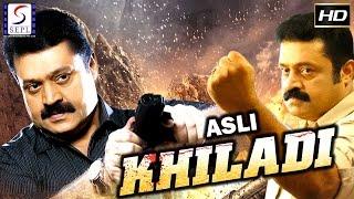 Asli Khiladi - Dubbed Hindi Movies 2017 Full Movie HD l Suresh Gopi, Jyothirmayi
