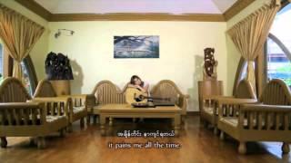 Chaw Nge - Ngar Shi Yar Thoe ( ေခ်ာငယ္ - ငါရွိရာသုိ ့)