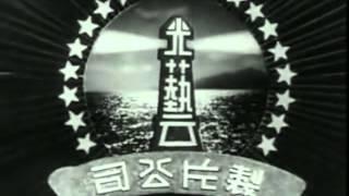 Hong Kong Movie Studios Idents 2013 Part 1