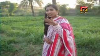 Mahi Mera Sohnriyan Di Jaan - Sidra Hazara - Latest Punjabi And Saraiki Song 2016 - Latest Song 2016