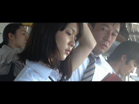 The Lust of Angels - trailer (天使の欲望 Directed by Nagisa Isogai - Japan, 2014)