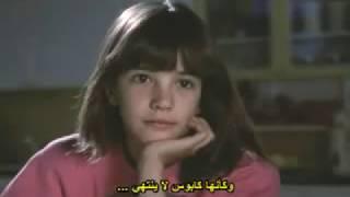 فيلم ديمونز الشياطين  مترجم
