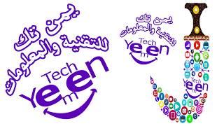 يمن تك للتقنية والمعلومات اول موقع يمني للتقنية والمعلومات