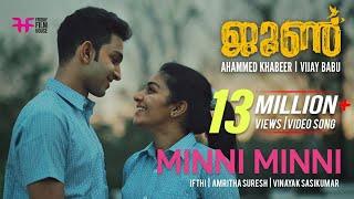 June Video Song   Minni Minni   Ifthi   Amritha Suresh   Rajisha Vijayan   Friday Film House