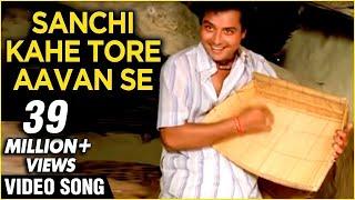 Sanchi Kahe Tore Aavan Se - Greatest Hits of Ravindra Jain - Nadiya Ke Par