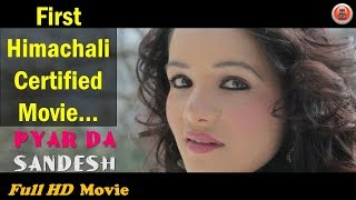 Latest Himachali Movie 2017 | Pyar Da Sandesh - Official HD Movie | Music HunterZ