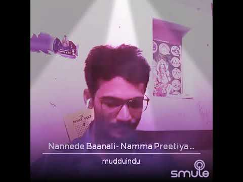 Xxx Mp4 Nannede Baanali Namma Preetiya Ramu Indu Naik 9743470981 3gp Sex