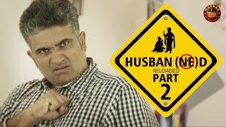 HusBANned - 2 | Reloaded | Madras Meter