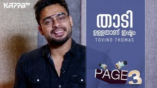 Candid with Tovino Thomas - Page 3 - Kappa TV