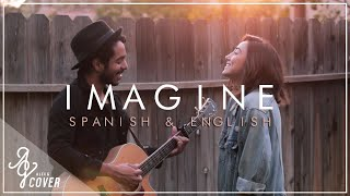 Imagine (Spanish & English Version) By John Lennon | Alex G Ft Gustavo Cover