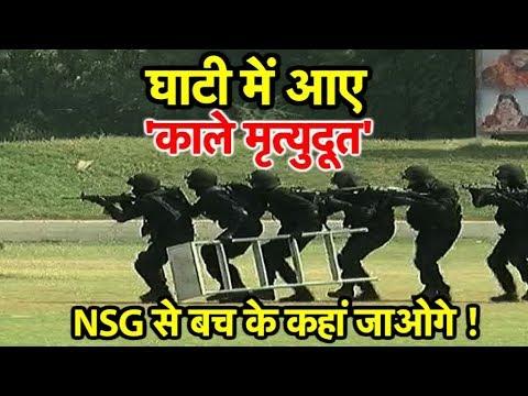 Xxx Mp4 अब घाटी में तैनात होंगे Black Cat Commando Bharat Tak 3gp Sex
