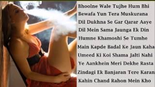 Hindi Sad Sentimental Full Songs Juke Box - Various Artists | Part 1