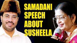 P. Susheela receiving Vayalar Award   Samadani Speech