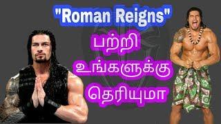 Roman Reigns பற்றி தெரியாத தகவல்கள் தமிழில் / Joe Cat tamil official  wwe tamil news