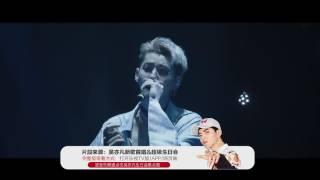 时间煮雨(2016吴亦凡新歌首唱超级生日会) — 吴亦凡