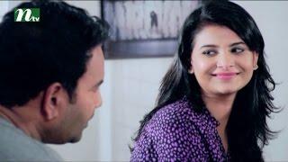 Bangla Natok House 44 l Episode 65 I Sobnom Faria, Aparna, Misu, Salman Muqtadir l Drama & Telefilm