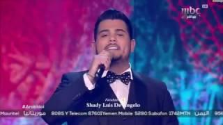 عرب ايدول امير دندن من فلسطين جيت بوقتك حلقة النتائج النهائية Arab idol 2017