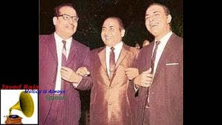 TALAT with RAFI( Last Line).MADHUR MILAN-1955-Kabhi Ansoo Bahate Hain-[ BEST AUDIO QUALITY ]
