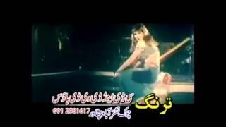 Jahangir Khan, Sahar Khan, Hina Khan - Pashto film PRINCE song Nan Muhabbat Kawoma