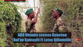 NEW Oromo music 2018 'BALOO FI LATAA 'ABO HAWISOO WBO