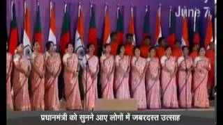 Prime Minister Modi in Dhaka -- India and Bangladesh National Anthems (ভারত বাংলাদেশ সংগীত)