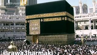 تكبيرات عيد الاضحى علي ملا الحرم المكي 10-12-1435 عيد الاضحى 1435 من المسجد الحرام 2014 مكة 1435