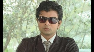 Bangla Natok Hirok Konna (Thriller)
