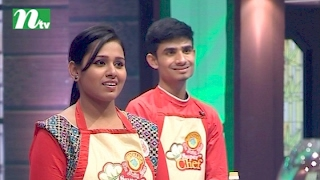 Reality Show l Super Chef 2017 (সুপার শেফ) l Episode 05 | Healthy Dishes or Recipes