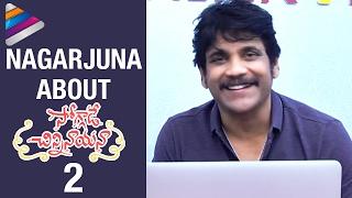 Nagarjuna about Soggade Chinni Nayana 2   Nagarjuna Latest Interview   Anushka   Telugu Filmnagar