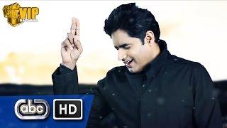 Bekarar | Abrar-Ul-Haq | ft Farhan NTF | **Official Video** | VIP Records