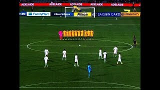 Australia vs Saudia Arabia /minute of silence