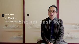 shonai sashiko eng-subtitle