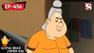 Gopal Bhar (Bangla) - গোপাল ভার  - Episode 456 - Aloobhate Makha - 19th November, 2017