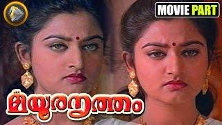 Malayalam movie Mayoora Nritham clip | This is true love