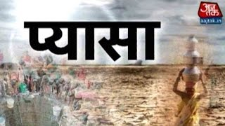 Vishesh: Marathwada Region Facing Acute Water Crisis
