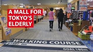 A Mall For Tokyo's Elderly | CNA Insider