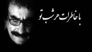 Alireza Eftekhari Paeez روز و شب علیرضا افتخاری