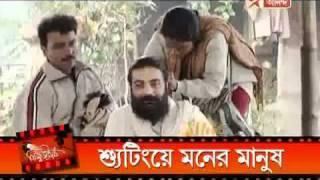 Moner manush a Bengali movie