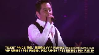 Dave Wang and Winnie Hsin Charity Concert Live In Genting 2016
