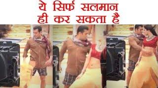 Salman Khan SHOT Ek Tha Tiger Mashallah song in SHORTS with Katrina Kaif | FilmiBeat