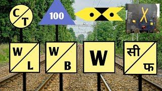 क्या मतलब होता है इन Railway Sign Boards का ??