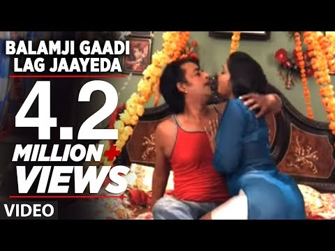 Balamji Gaadi Lag Jaayeda (Ek Aur Faulad) - Hot Bhojpuri Video