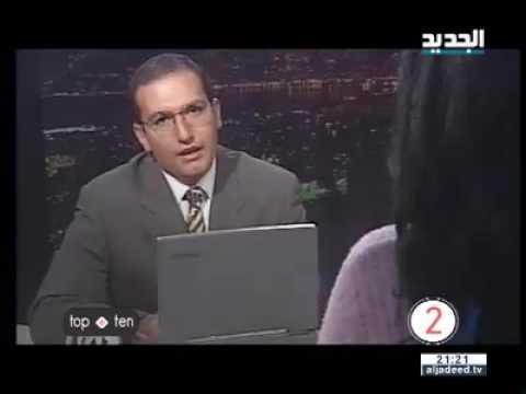 Xxx Mp4 هيفاء وهبي قبل الشهرة في حوار يتعلق بقضية اتهامها بالدعارة 3gp Sex