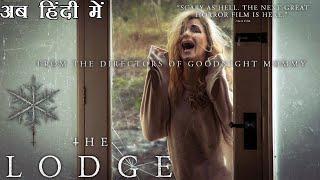 Latest Hindi Dubbed Hollywood Horror English Movie Ssshhh... Lodge Me Koi Hai Full HD 2016