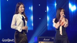 [16.12.17][다비치]직장인 락페스티벌_이사랑_Happy Voice