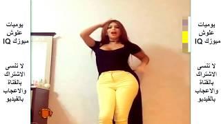 مش صافيناز رقص شرقي مصري بالشفاف لايفوتك - رقص منزلي بغرف النوم خطير وفاجر 2018